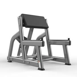 Banco Curl Biceps - Seated Arm Curl